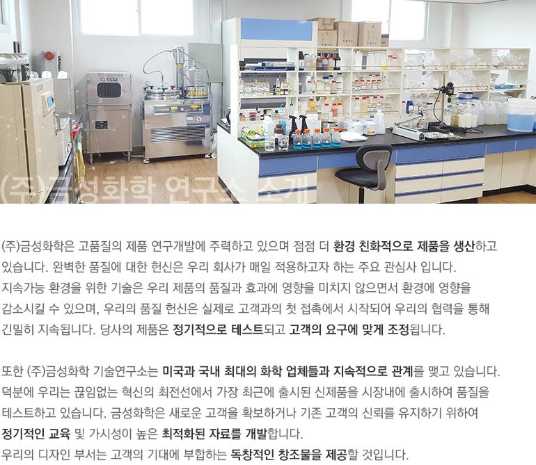 연구소-소개.png